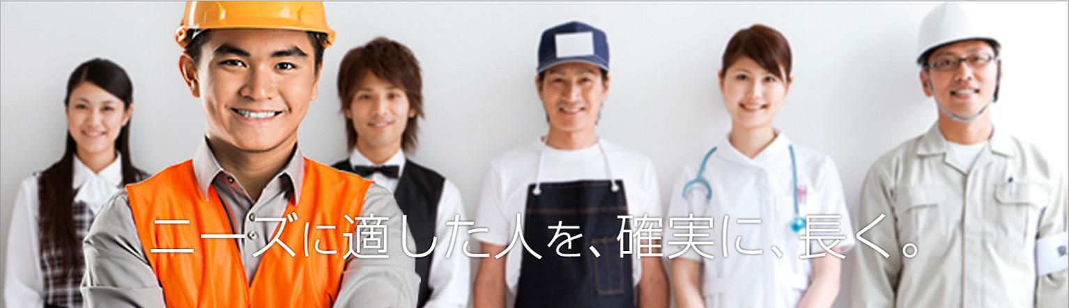 img_employment_main.jpg