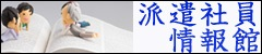 banner_jouhoukan2.jpg