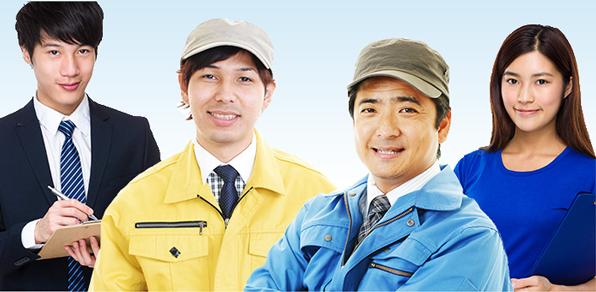 img_employment_top.jpg